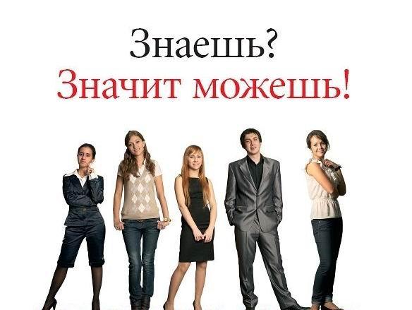 Гдз п русскому языку 10 11 класс греков просто сел